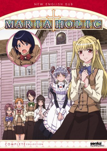 Maria Holic Complete Collecti Maria Holic Jpn Lng Nr