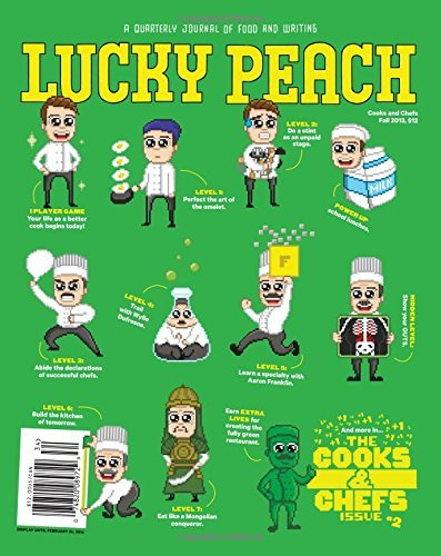 David Chang Lucky Peach Issue 9