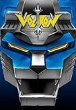 Voltron Collection One Blue Lion