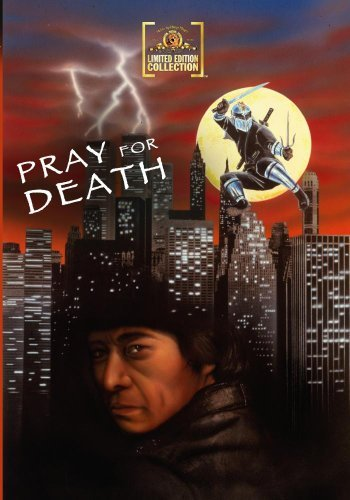 Pray For Death (1985) Kosugi Booth Benz Made On Demand R