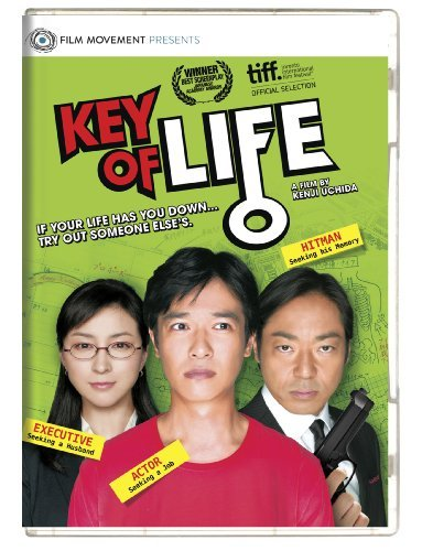 Key Of Life Key Of Life DVD Nr Ws