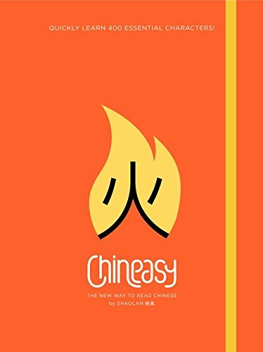 Shaolan Hsueh Chineasy The New Way To Read Chinese