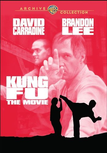 Kung Fu Carradine Keane Lucking Askew Made On Demand Nr