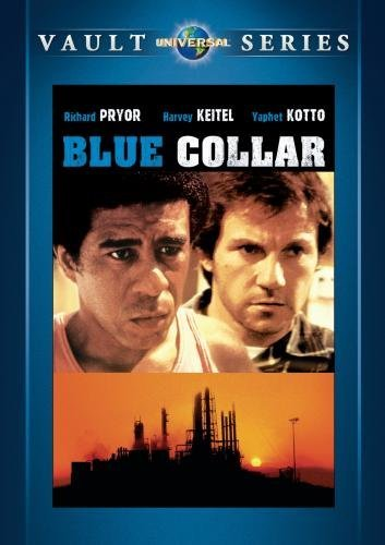 Blue Collar Blue Collar Made On Demand