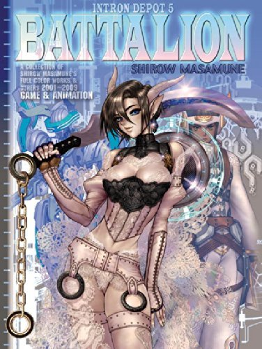 Shirow Masamune Intron Depot 5 Battalion
