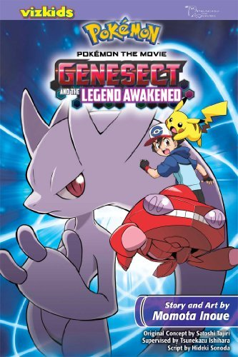 Momota Inoue Pokemon The Movie Genesect And The Legend Awakened