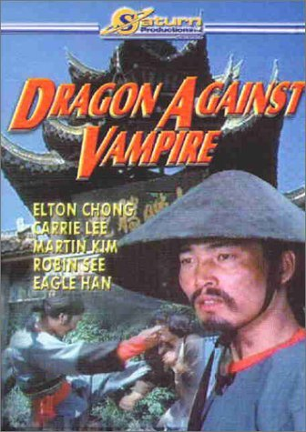 Dragon Against Vampire Chong Lee Kim