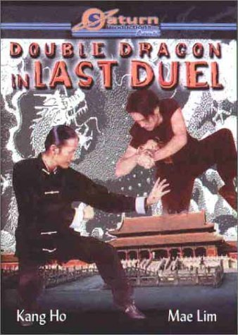 Double Dragon In Last Due Mae Lim