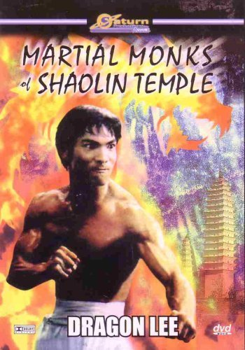 Martial Monks Of Shaolin Temple Martial Monks Of Shaolin Temple