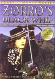 Linda Stirling Zorro's Black Whip Volume Two