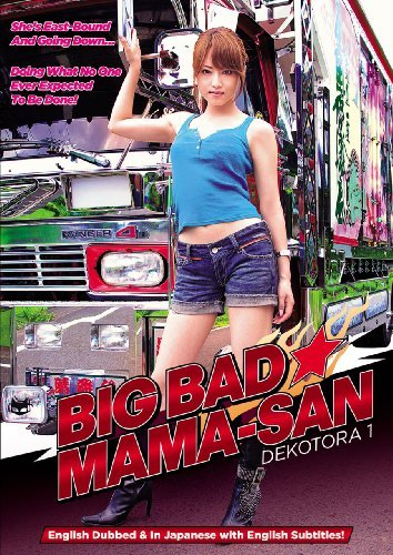Big Bad Mama San Dekotora 1 Big Bad Mama San Jpn Lng Eng Sub Nr