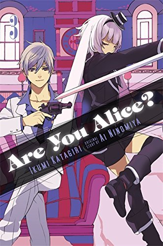Ikumi Katagiri Are You Alice? Vol. 3
