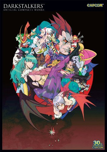 Capcom Darkstalkers Official Complete Works