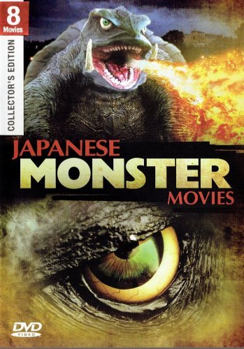 Japanese Monster Movies DVD
