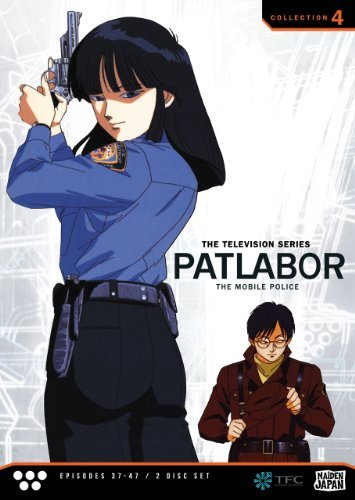 Patlabor Tv Collection 4 DVD Nr