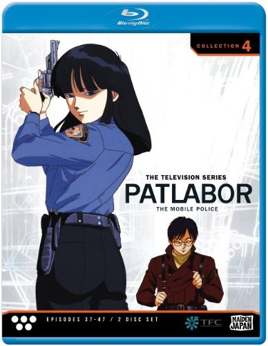 Patlabor Tv Collection 4 Blu Ray Nr
