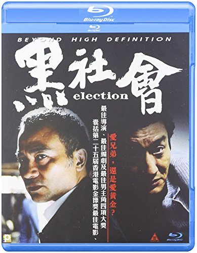 Election (jak She Wui) Election (jak She Wui) Import Eu Blu Ray