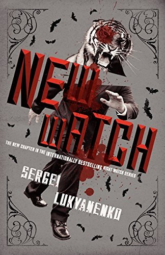 Sergei Lukyanenko New Watch Book Five
