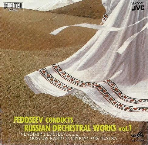 Vladimir Fedoseev Conducts Russian Orchestral Work Vol. 1