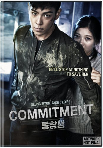 Commitment Commitment DVD Nr