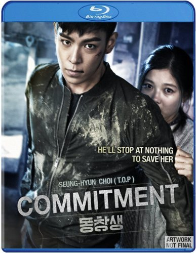 Commitment Commitment Blu Ray Nr Ws