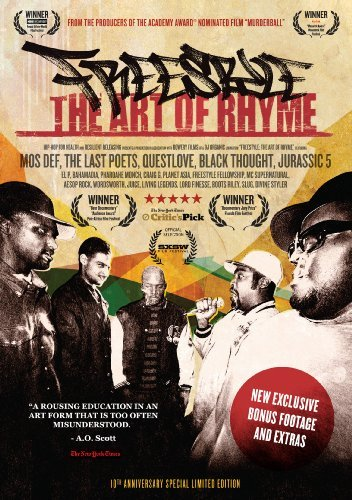 Freestyle The Art Of Rhyme Freestyle The Art Of Rhyme Nr