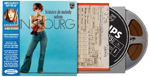 Serge Gainsbourg Histoire De Melody Nelson 2 CD