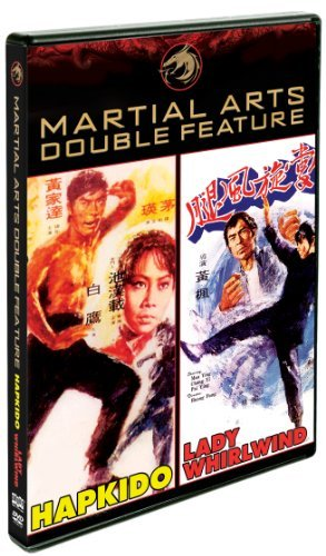 Lady Whirlwind Hapkido Double Feature DVD R Ws