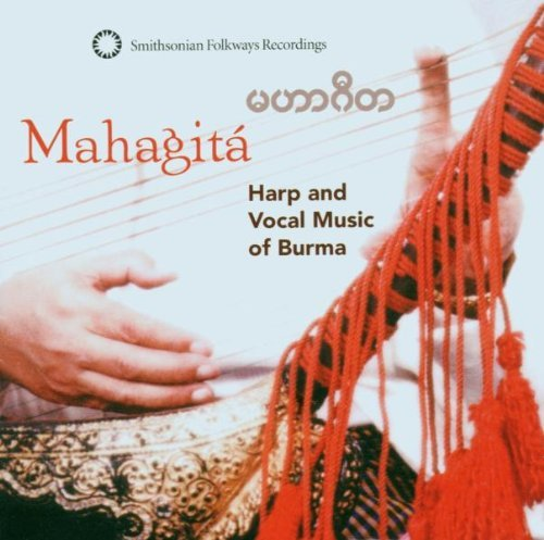 Mahagita Harp & Vocal Music Of Mahagita Harp & Vocal Music Of