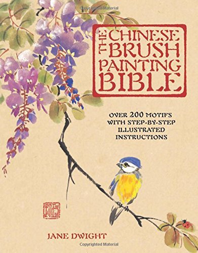 Jane Dwight The Chinese Brush Painting Bible Over 200 Motifs With Step By Step Illustrated Ins