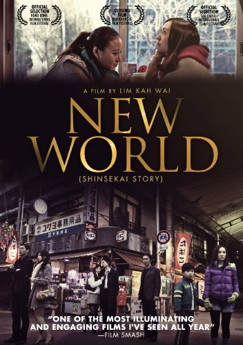 New World (shinsekai Story) New World (shinsekai Story) DVD Nr