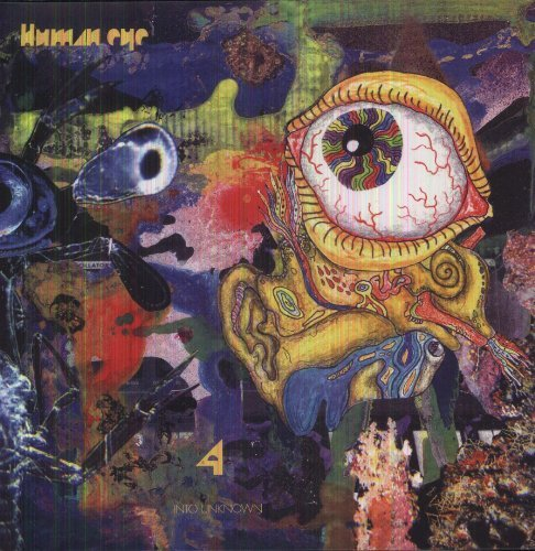 Human Eye 4 Into Unknown