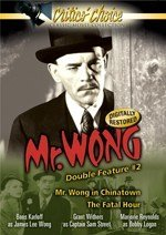 Mr. Wong Double Feature Vol. 2