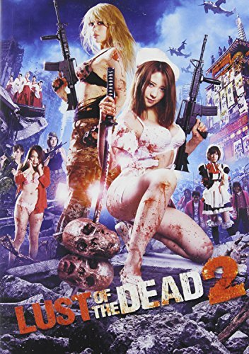 Lust Of The Dead 2 Asami Alice Ozawa DVD Nr