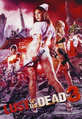 Lust Of The Dead 3 Lust Of The Dead 3 Nr