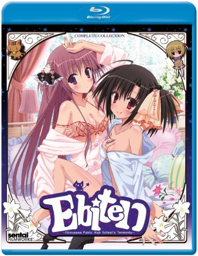 Ebiten Complete Collection Ebiten Complete Collection Blu Ray Jpn Lng Nr
