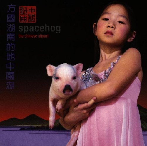 Spacehog Chinese Album Feat. Michael Stipe