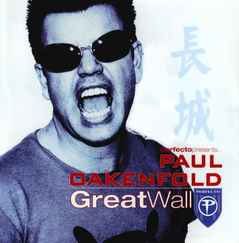 Paul Oakenfold Perfecto Presents Paul Oakenf 2 CD Set