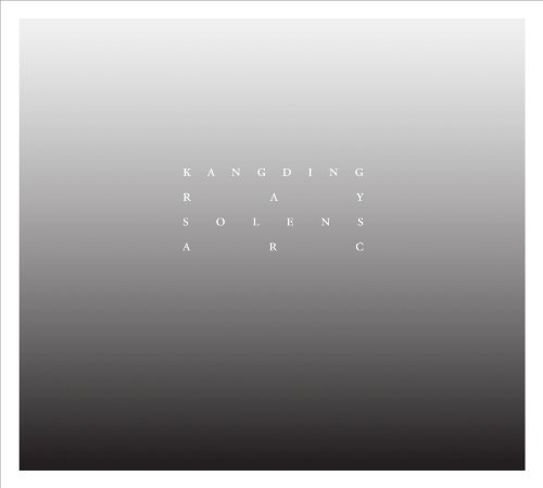 Kangding Ray Solens Arc