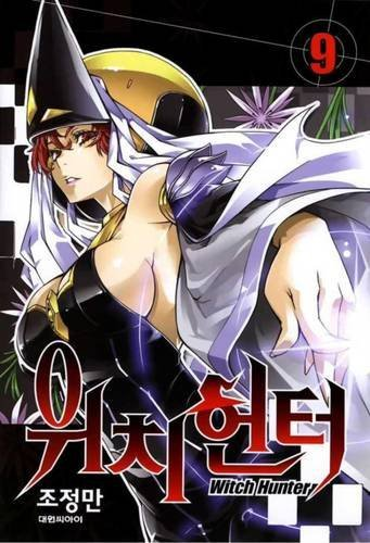 Jung Man Cho Witch Buster Volumes 9 10