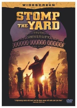 Stomp The Yard Short Good White Ws