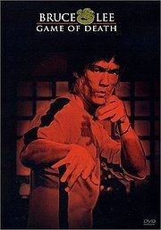 Game Of Death (1978) Lee Jagger Camp