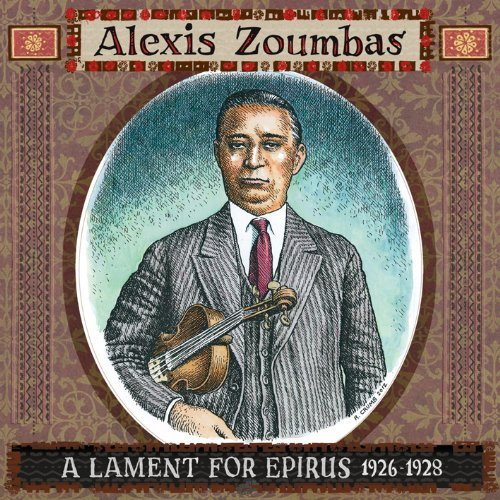 Alexis Zoumbas Lament For Epirus 1926 28