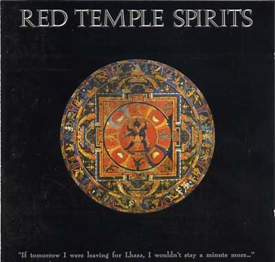 Red Temple Spirits If Tomorrow I Were Leaving For