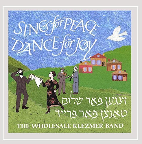 Wholesale Klezmer Band Sing For Peace Dance For Joy