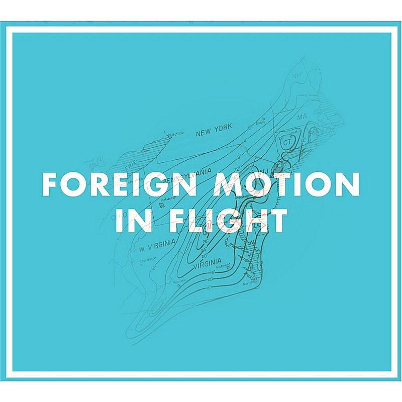 Foreign Motion In Flight