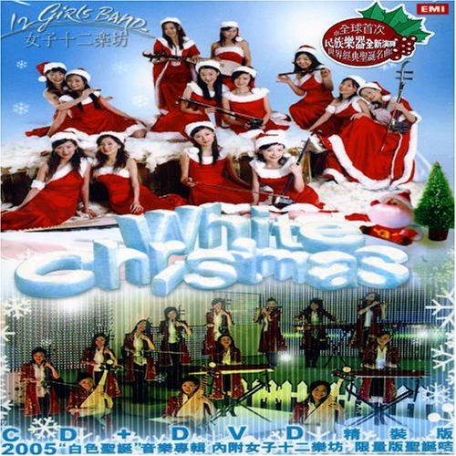 12 Girls Band White Christmas Import Eu Incl. Bonus DVD Pal (0)