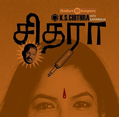 K.S. Chithra K.S. Chithra Lp