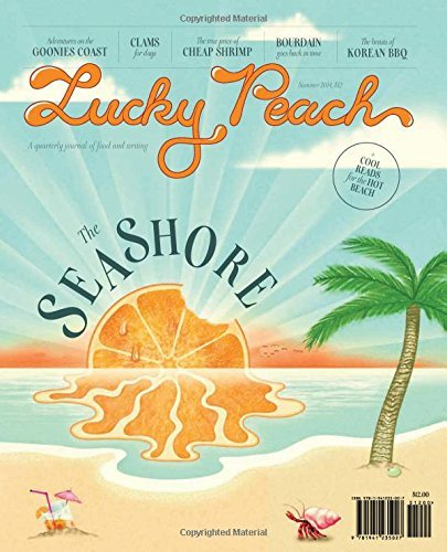 David Chang Lucky Peach Issue 12 Seashore