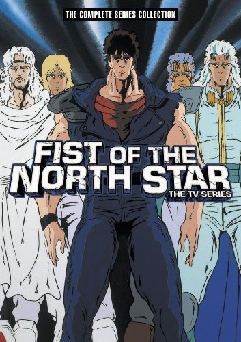 Fist Of The North Star Comple Fist Of The North Star Comple Nr